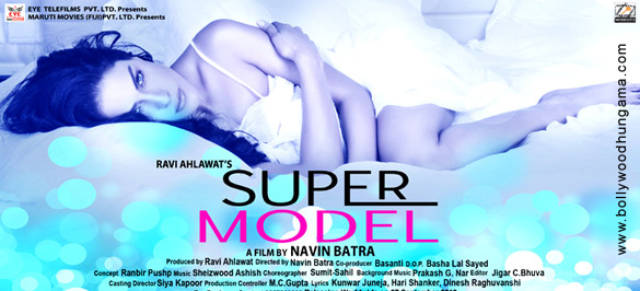 Super model film updates