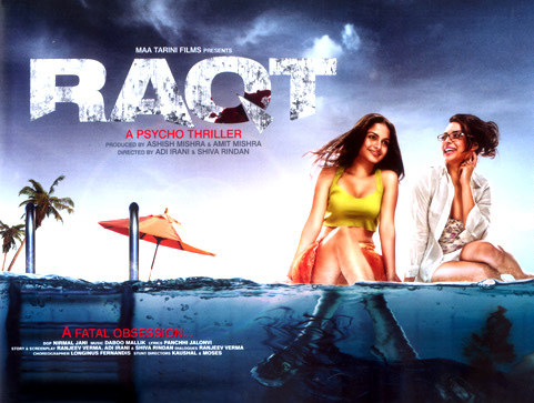 Hindi film in September 2013
