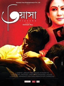 upcoming bengali films