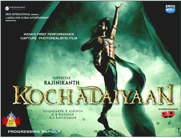 Kochadaiyaan teaser to release on 9th Sep 2013 4