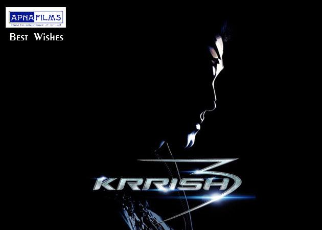 Kriss 3 trailers