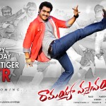 Junior NTR's Ramayya Vasthavayya wallpapers
