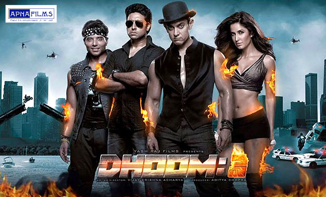 This year will End with a Dhoom  1