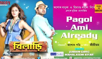 Khiladi Bengali Film Released
