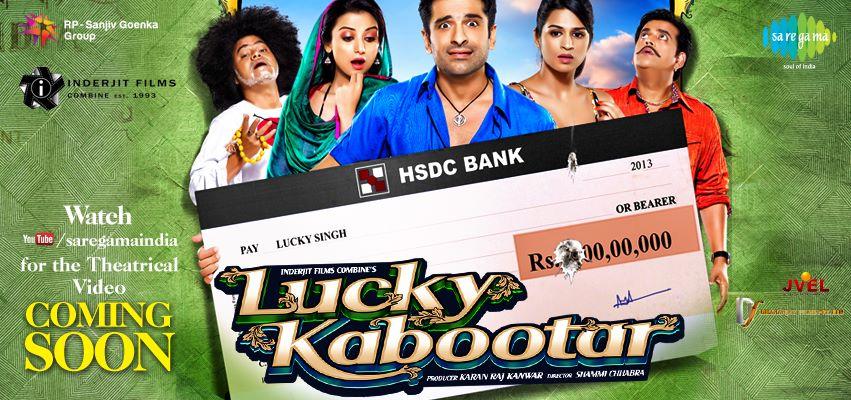 Lucky Kabootar Trailers 1