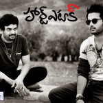 Nitin's  Heart Attack 1st Look