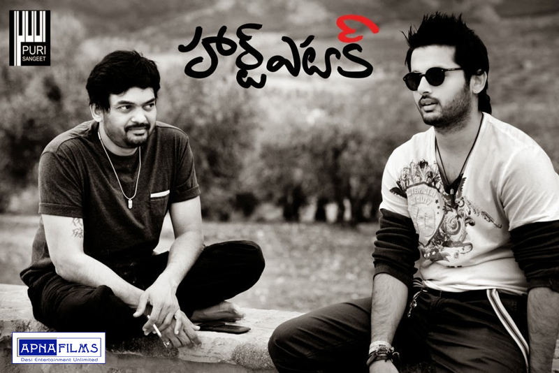 new telugu film of nitin