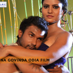 hot odia film wallpapers