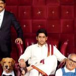 Manam Telugu Film Trailer