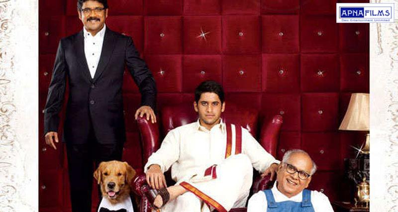 upcoming telugu movie manam