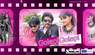 Golapi Golapi Odia Film