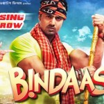 Bengali Film Bindass Released