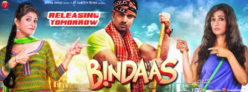 Bengali Film Bindass Released  2