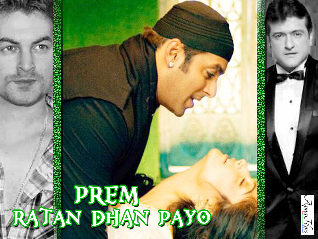 5 Reasons to Watch Salman Khan's Prem Ratan Dhan Payo! 4