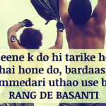 Some Bollywood famous Dialogues 1