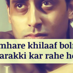 Some Bollywood famous Dialogues 2