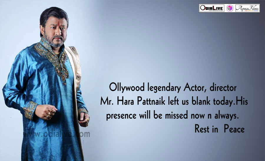 Legendary  Hara pattnaik's filmography 2