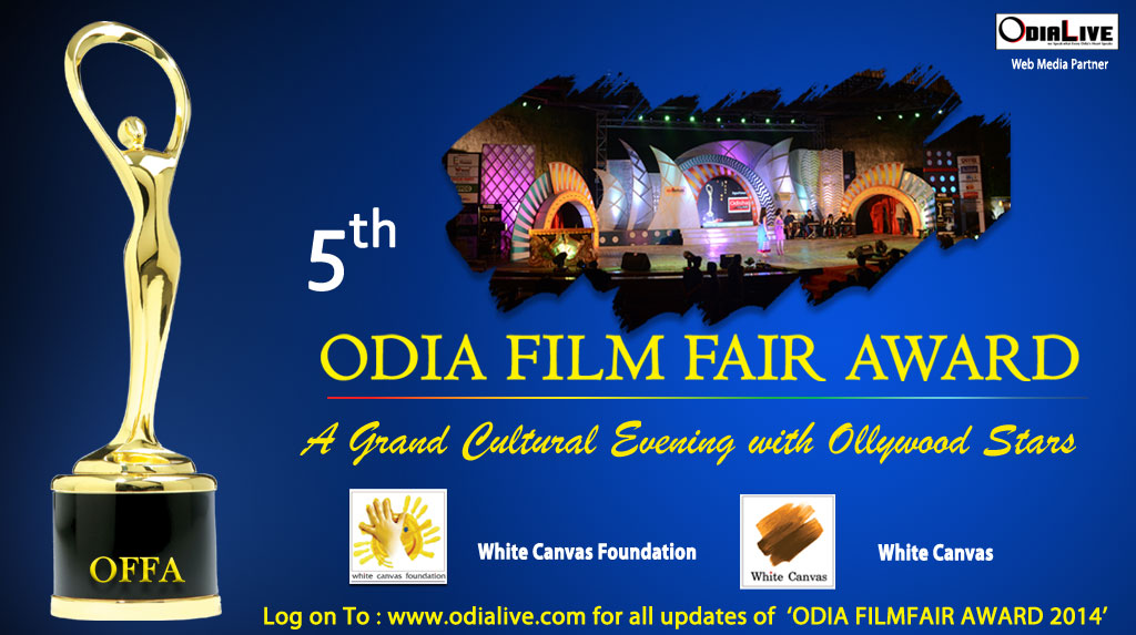 OFFA Awards for Odia films  3