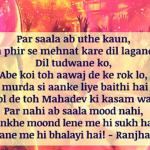 Some Bollywood famous Dialogues 3