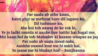 Some Bollywood famous Dialogues