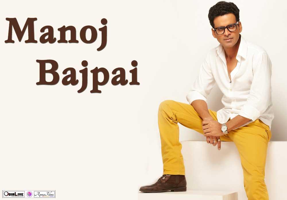 Manoj Bajpayee in Wonder Boy 1