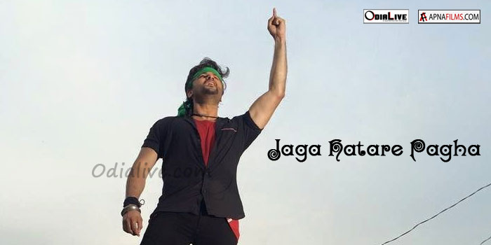 Jaga-hatare-pagha-film-photos-2