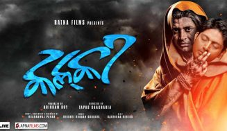 Arindam's Kalki first look