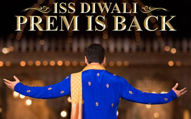 An excellent opening of Prem ratan Dhan Payo 2