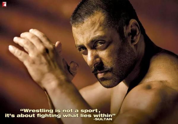 Sultan's second teaser 17