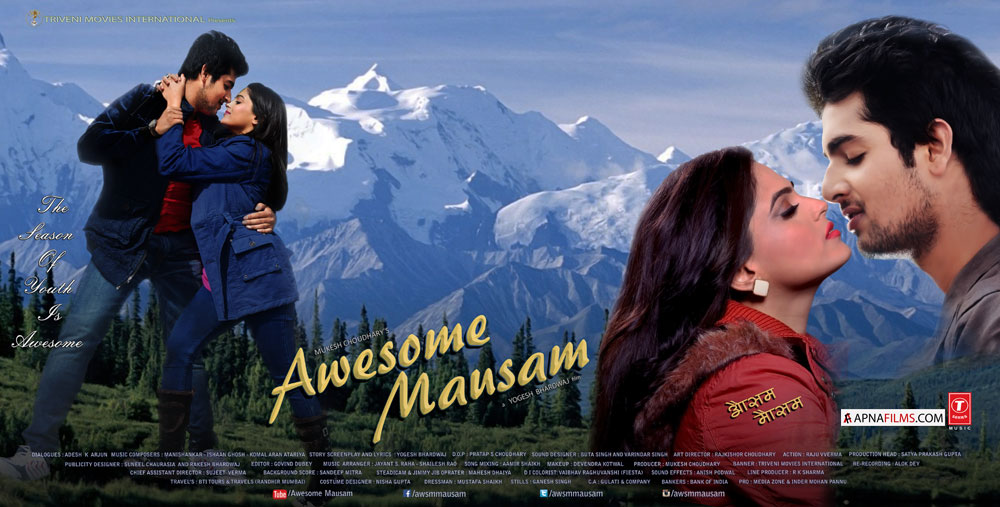 Awesome Mausam movie poster released 1