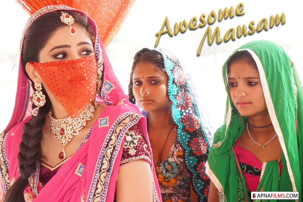 Awesome Mausam Wallpapers 1