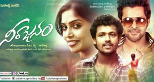neerjanam-telugu-film-posters-3