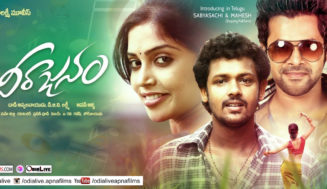 Neerajanam Telugu Movie wallpapers & posters