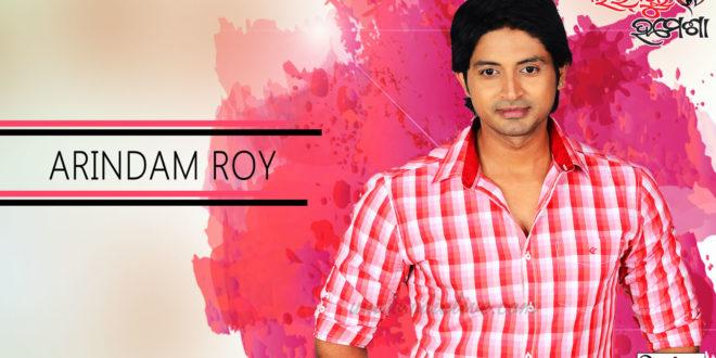 love-u-hamesha-wallpapers-arindam-roy2