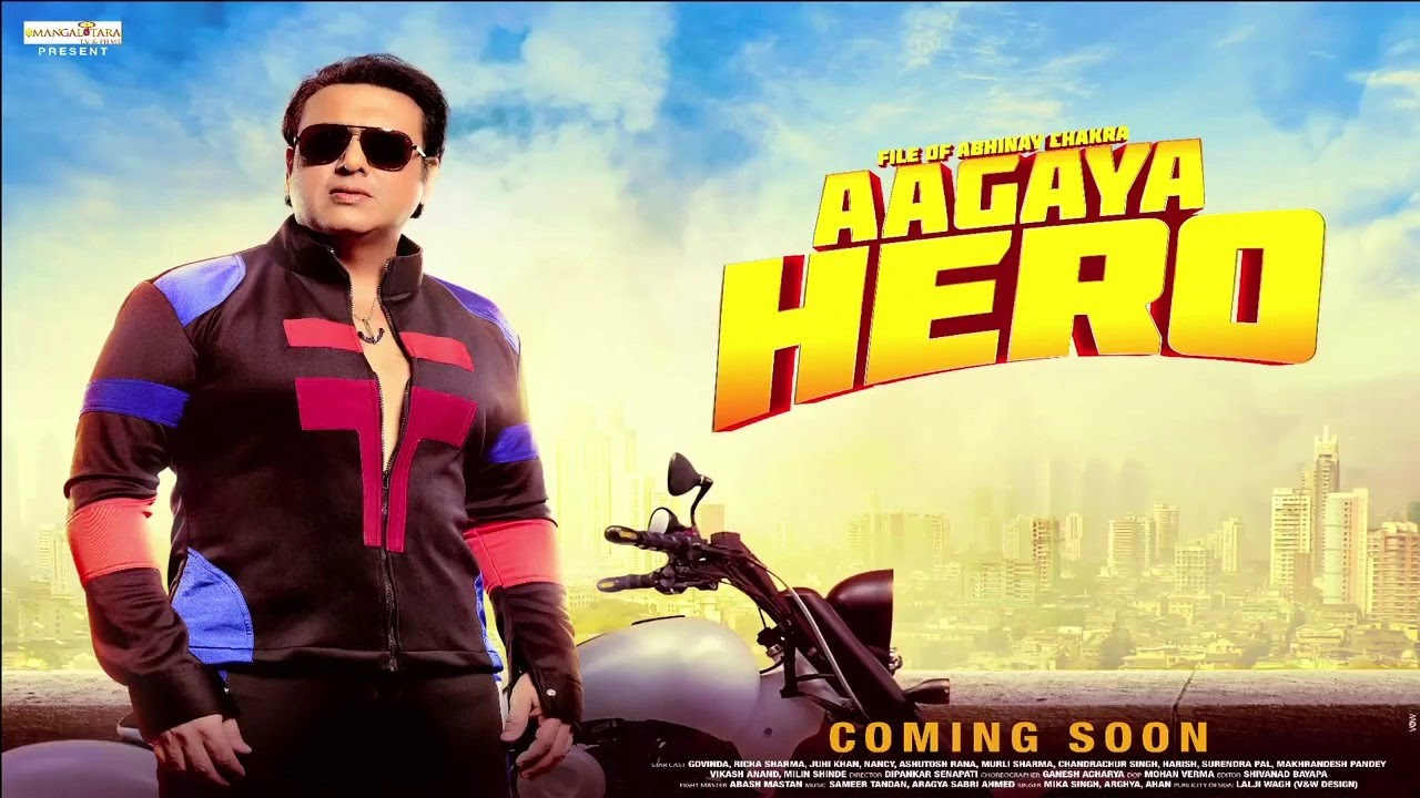 Watch the promo of Aa Gaya Hero 3