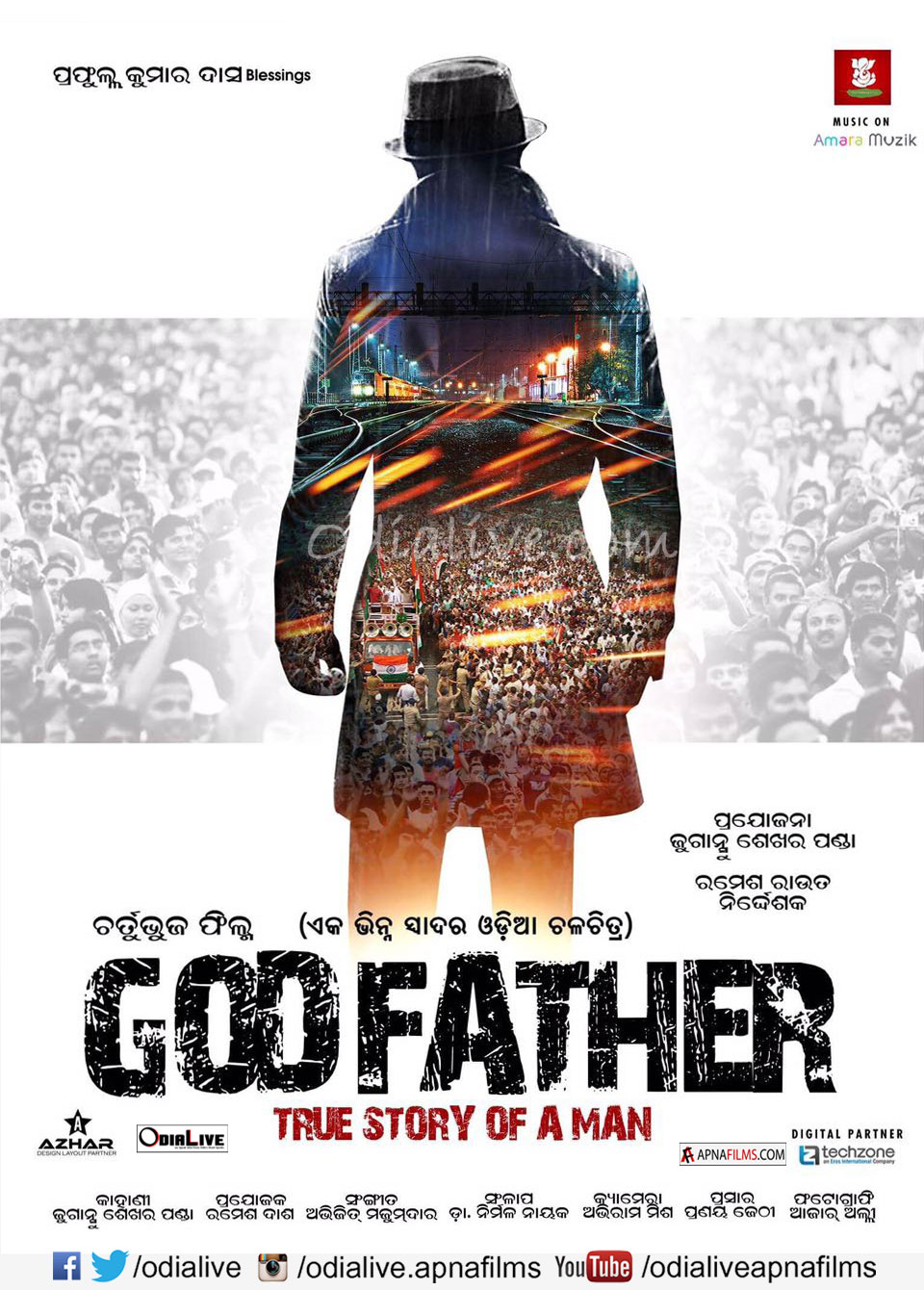 Watch God Father Odia Film trailer 2