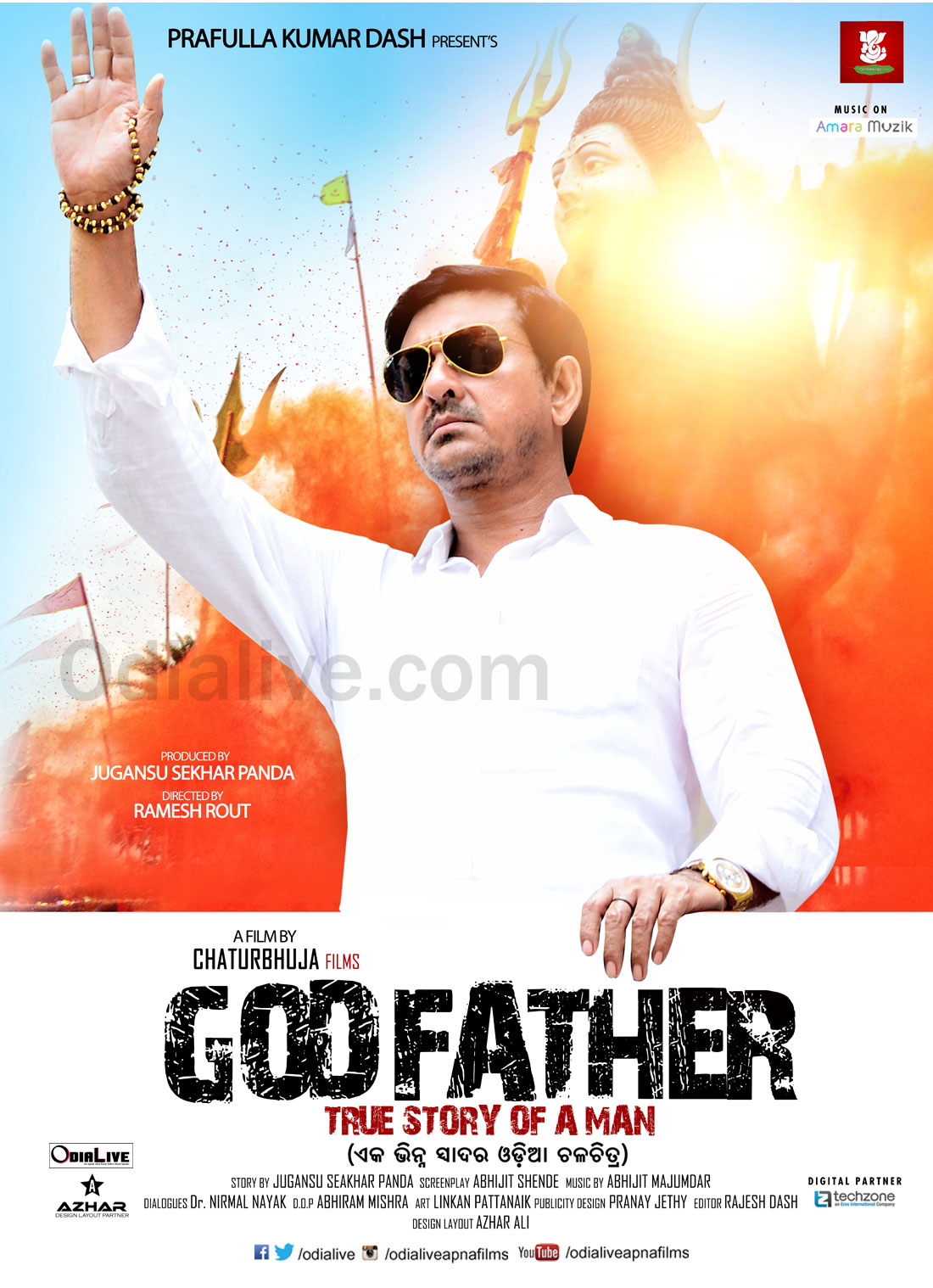 Godfather Odia Film releasing on 1 Jan 2017 2