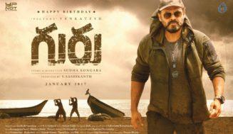 Guru Telugu film posters