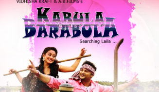 Some exciting facts about cast & crew of Kabula Barabula Odia film