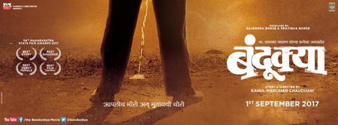 marathi-film-posters