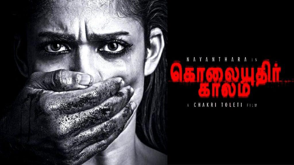 nayanatara-actress