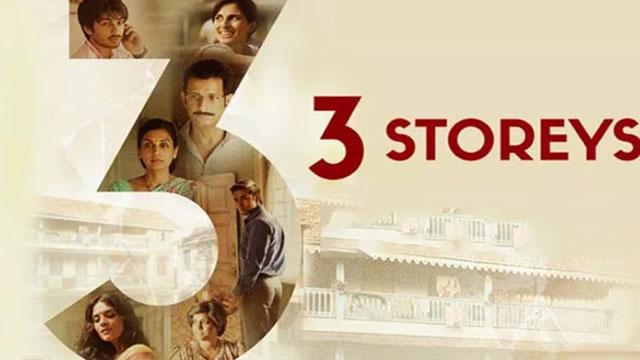 Upcoming Hindi Movies : Latest Bollywood Films, Hindi New Releases 2