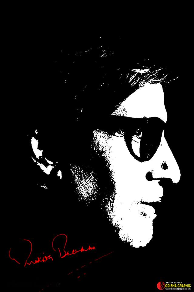 amitabh-backchan-arts