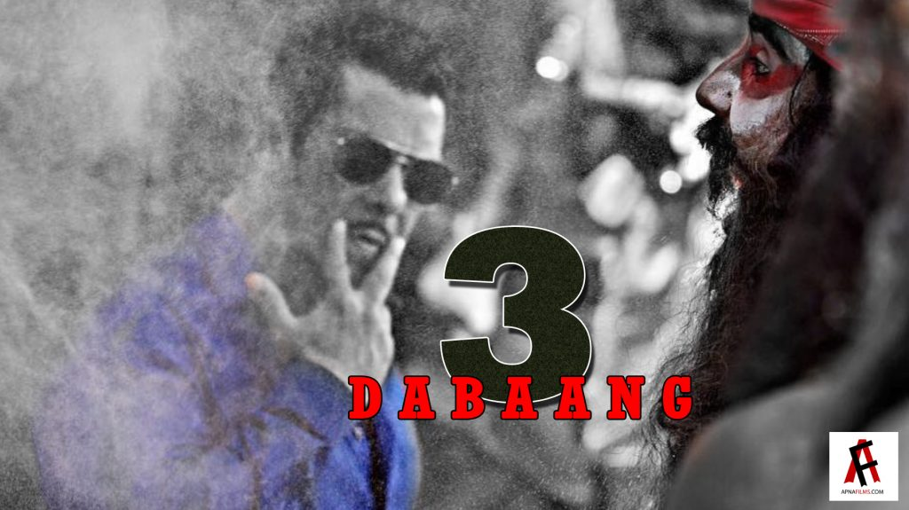 These actors were the first choice for Dabangg franchise 1