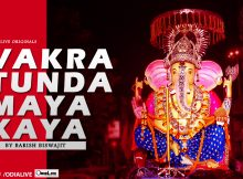 Vakratunda Mahakaya Devotional Song-Maha Ganpati