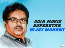 Odia film superstar Bijay Mohanty is fine