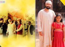 abeer-sufi
