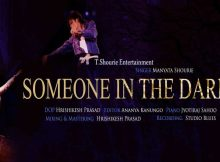 Someone In The Dark 1