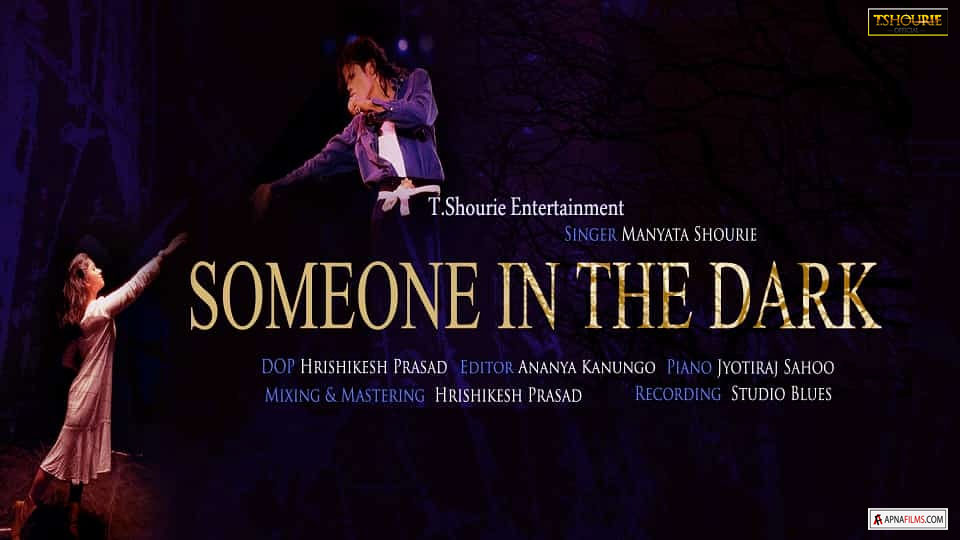 Someone In The Dark - Michael Jackson