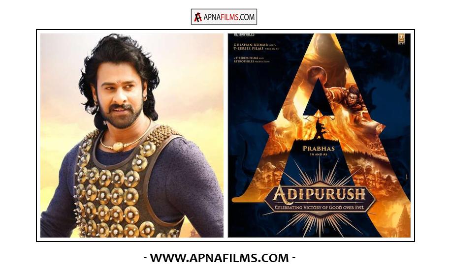 Baahubali Prabhas' next film is Adipurush